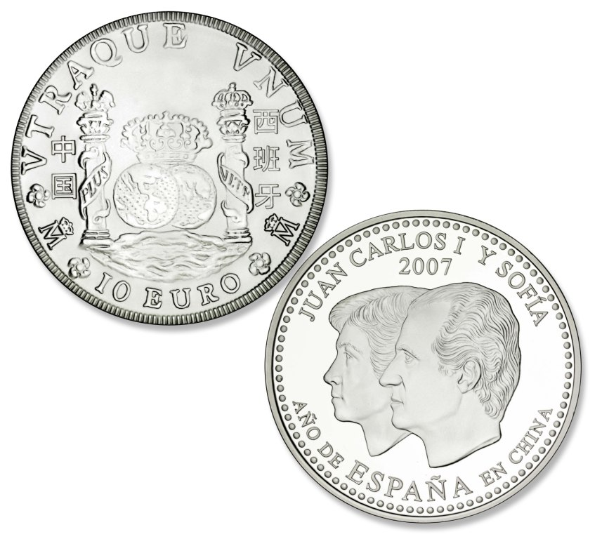Obverse and reverse silver 8-reales